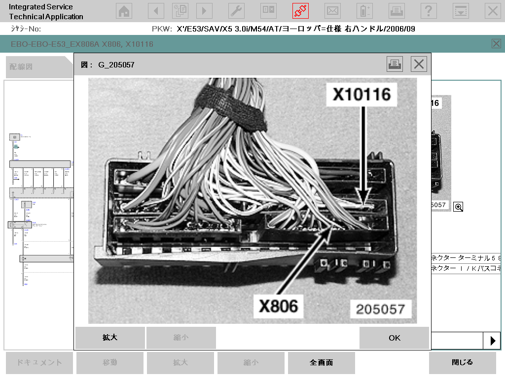 Japanese software icom wiring diagram