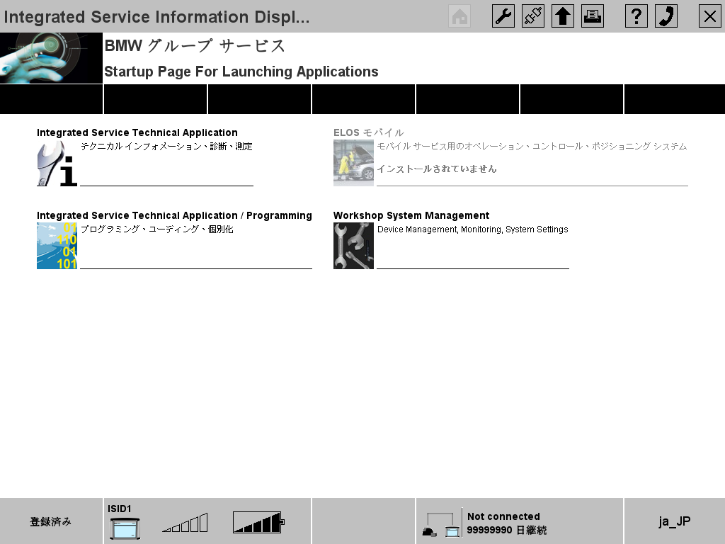 BMW ICOM Japanese Software latest version