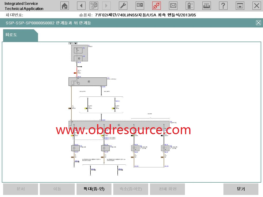 icom wiring diagram korean archives obdresource offical rh blog obdresource com BMW X3 Wiring-Diagram BMW Headlight Wiring Diagram