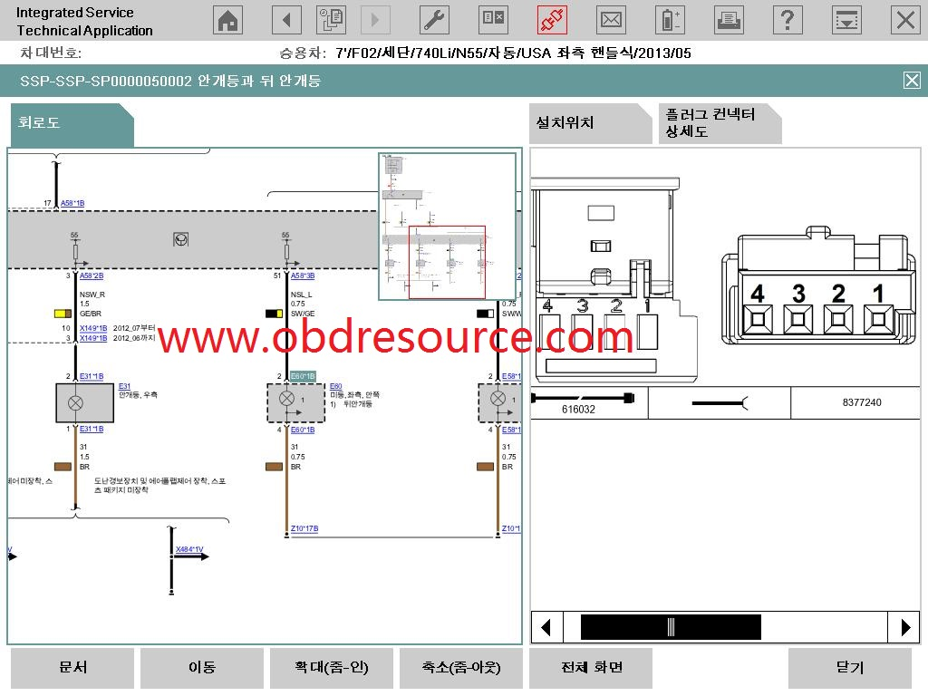 bmw icom korean software ista d 3 39 30 ista p 50 4 002 Wiring-Diagram BMW E39 BMW Factory Wiring Diagrams
