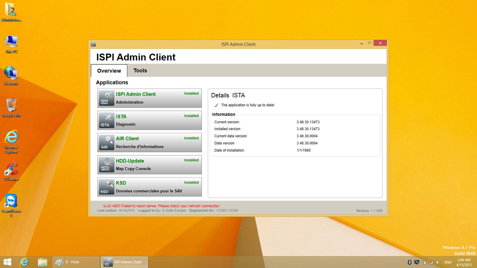 ISPI NEXT Admin Tool