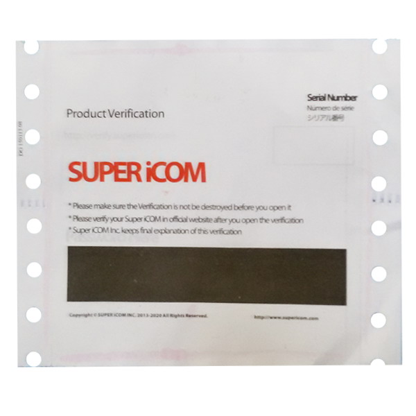 Super icom Verify Letter