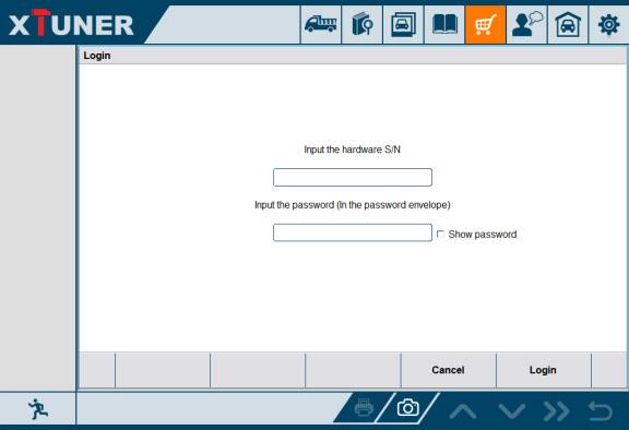 XTUNER T1 Activation Screen