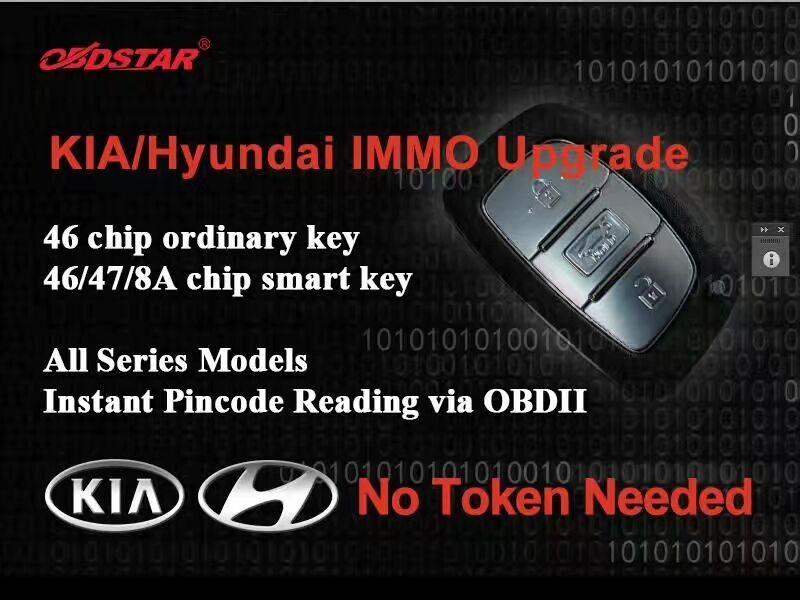 OBDSTAR H105 Features