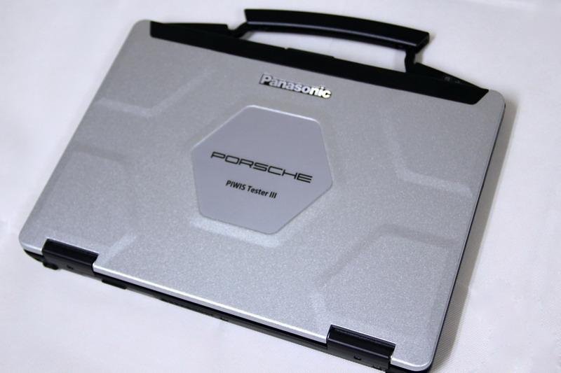 Piwis 3 Software Laptop CF54
